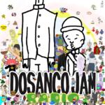 【DOSANCO JAM RADIO】#9 骨【素人ラジオ】